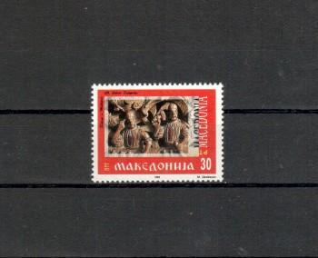 Makedonien Michelnummer 1 postfrisch