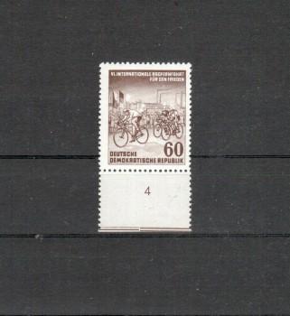 (intern: 002ddrplf) DDR Plattenfehler Michelnummer 357 I postfrisch