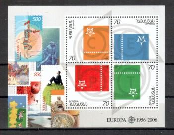 004 - Armenien Michelnummer Block 24 postfrisch
