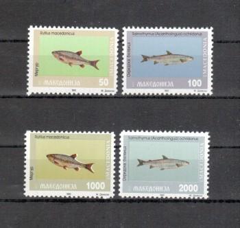 Makedonien Michelnummer 8 - 11 postfrisch