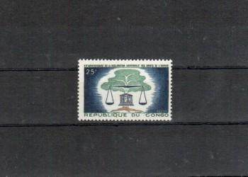 Kongo - Brazzaville Michelnummer 38 postfrisch