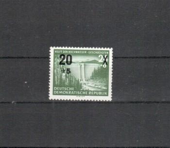 (intern: 012ddrplf) DDR Plattenfehler Michelnummer 449 II postfrisch