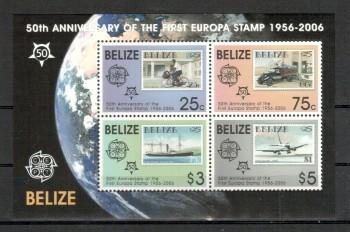 013 - Belize Michelnummer Block 102 postfrisch