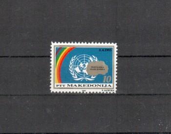 Makedonien Michelnummer 14 postfrisch