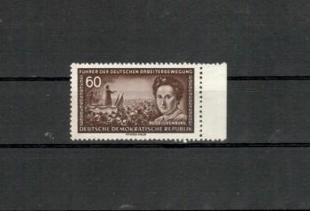 (intern: 016ddrplf) DDR Plattenfehler Michelnummer 478 I postfrisch Druckzuf