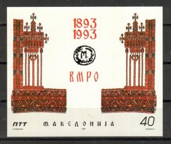 Makedonien Michelnummer 17 Block 2 postfrisch