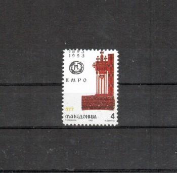 Makedonien Michelnummer 17 postfrisch