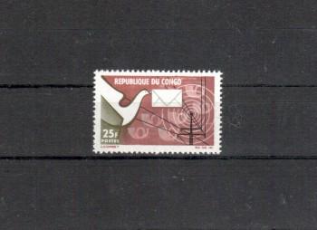 Kongo - Brazzaville Michelnummer 61 postfrisch