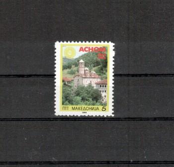 Makedonien Michelnummer 29 postfrisch