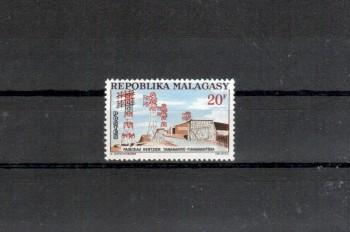 Madagaskar Michelnummer 491 postfrisch