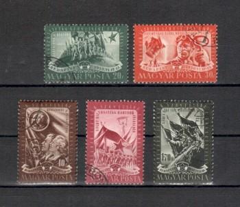 Ungarn Michelnummer 1106 - 1110 gestempelt