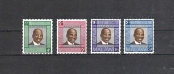 Malawi Michelnummer 56 - 59 postfrisch