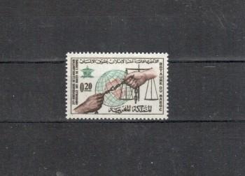 Marokko Michelnummer 528 postfrisch