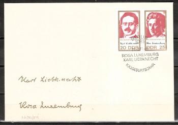 DDR Michelnummer 1650 - 1651 FDC