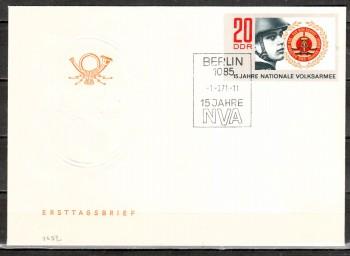 DDR Michelnummer 1652 FDC