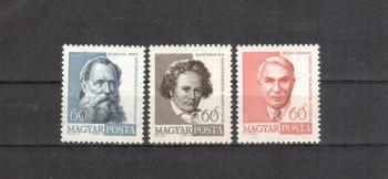 Ungarn Michelnummer 1683 - 1685 A postfrisch