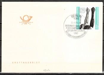 DDR Michelnummer 1702 FDC