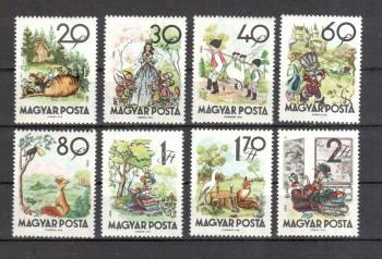 Ungarn Michelnummer 1718 - 1725 A postfrisch