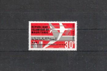 Mauretanien Michelnummer 288 postfrisch