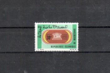 Mauretanien Michelnummer 299 postfrisch