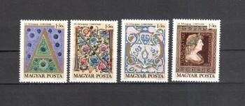 Ungarn Michelnummer 2603 - 2606 A postfrisch