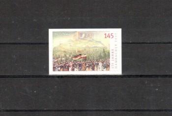 BRD Michelnummer 2605 selbstklebend postfrisch