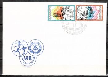 DDR Michelnummer 2617 - 2618 FDC