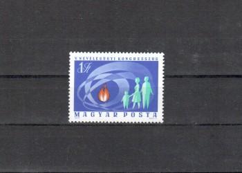 Ungarn Michelnummer 2624 A postfrisch