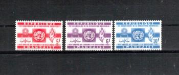 Ruanda Michelnummer 41 - 43 postfrisch
