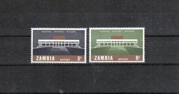 Sambia Michelnummer 30 - 31 postfrisch