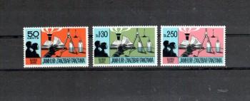 Sansibar Michelnummer 346 - 348 postfrisch