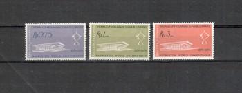 Indonesien Michelnummer 301 - 303 postfrisch