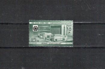 Sudan Michelnummer 160 postfrisch