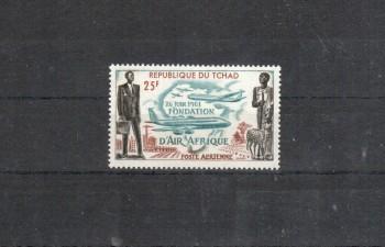 Tschad Michelnummer 87 postfrisch