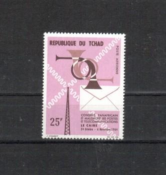 Tschad Michelnummer 124 postfrisch