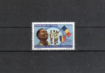 Tschad Michelnummer 159 postfrisch