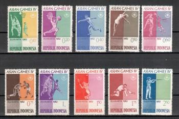 Indonesien Michelnummer 345 - 359 postfrisch