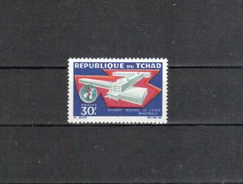 Tschad Michelnummer 184 postfrisch