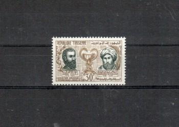 Tunsesien Michelnummer 499 postfrisch