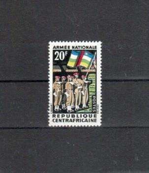 Zentralafrika Michelnummer 35 postfrisch