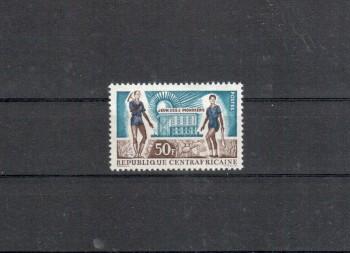 Zentralafrika Michelnummer 39 postfrisch