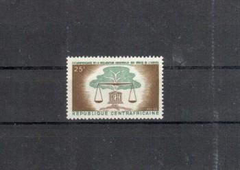 Zentralafrika Michelnummer 51 postfrisch