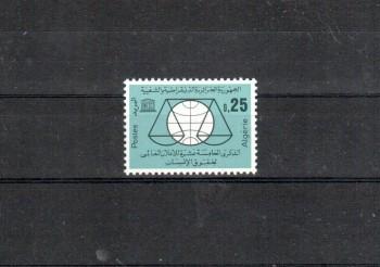 Algerien Michelnummer 413 postfrisch