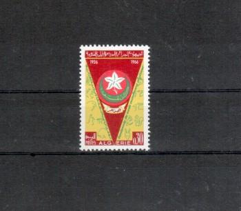 Algerien Michelnummer 456 postfrisch