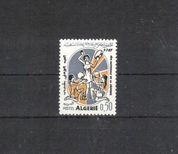 Algerien Michelnummer 483 postfrisch