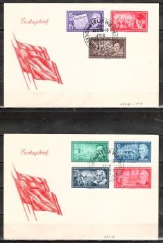 DDR Michelnummer 472 - 478 FDC