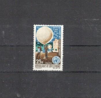 Elfenbeinkueste Michelnummer 266 postfrisch