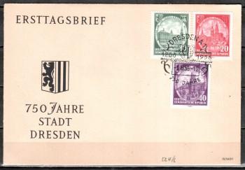 DDR Michelnummer 524 - 526 FDC