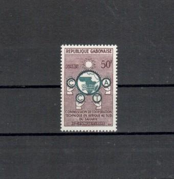 Gabun Michelnummer 153 postfrisch