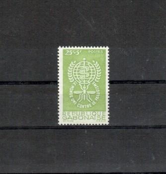 Gabun Michelnummer 171 postfrisch